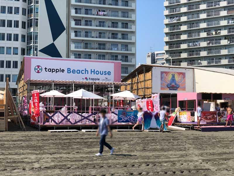 ピンクのタップルビーチハウス
