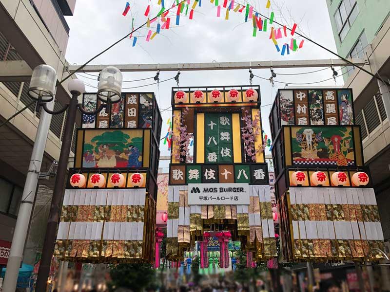 歌舞伎十八番の七夕飾り
