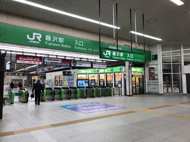 JR藤沢駅の2階改札口を出てすぐ
