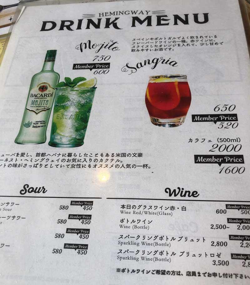 お酒も一通りそろっています