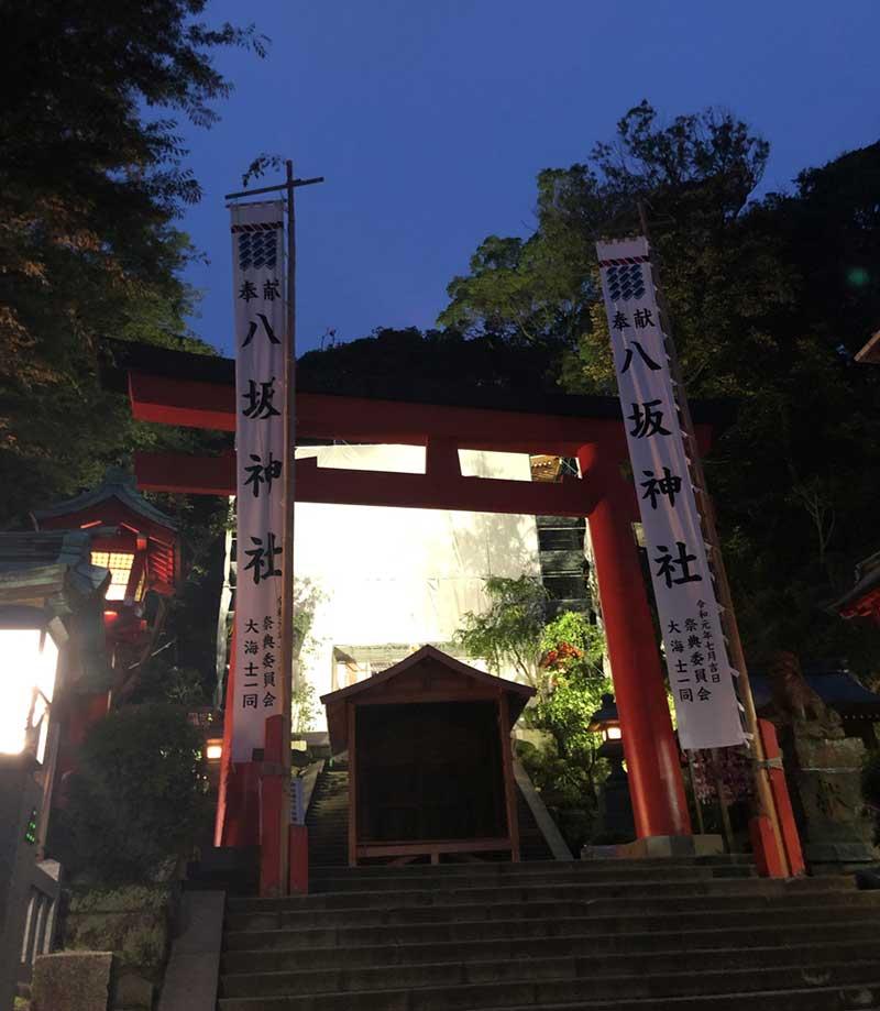 江ノ島神社の入口は改修工事中