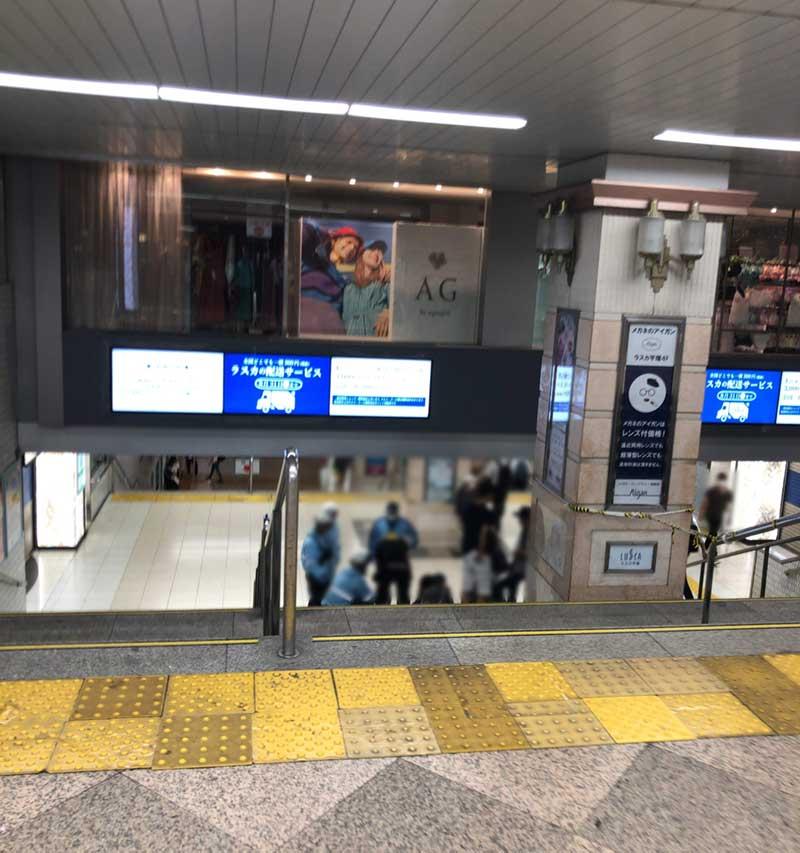 平塚駅に倒れている人がいたり平塚駅に倒れている人がいたり