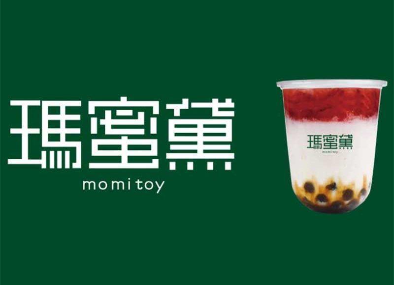 【瑪蜜黛モミトイ藤沢店NEWオープン】お茶というより豪華なスイーツ!有名な全国チェーンです。