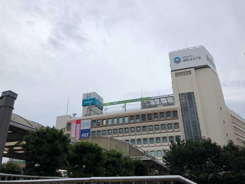 藤沢駅前の湘南GATE