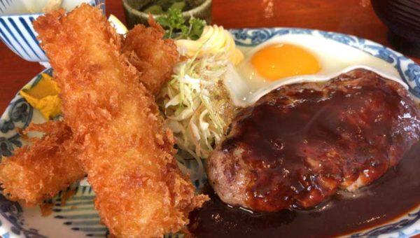 【平塚南口・湘南食堂ごはん屋さん】海近くの洋食ランチならココ!絶品手作りハンバーグにサクサク軽いフライ!