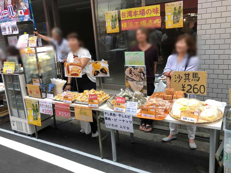 台湾チマキや有名なパインケーキもある