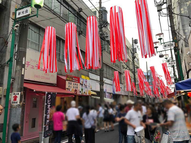 平塚北口の商店街の真ん中あたり
