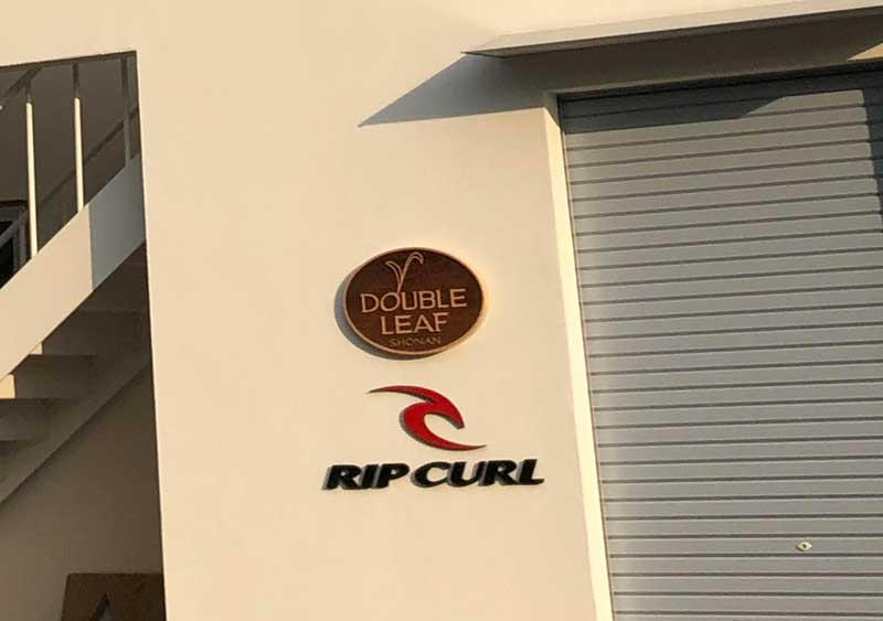 サーフショップの「Rip Curl」と「DOUBLE LEAF SHONAN」ができるみたい