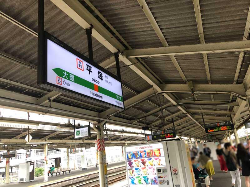 七夕祭り初日の平塚駅の様子