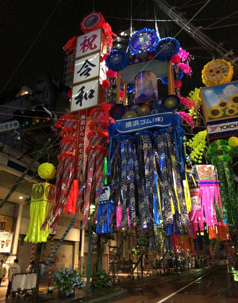 平塚七夕祭りの夜
