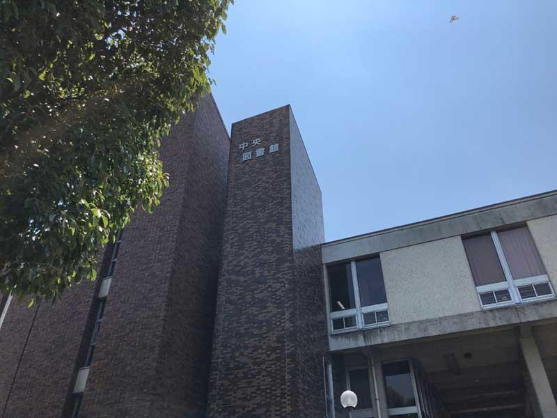 平塚中央図書館