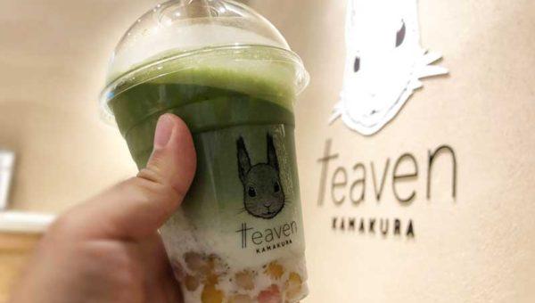 【鎌倉らしい和風抹茶タピオカ「ティーブン」】七色タピとグリーンが夏にぴったり!
