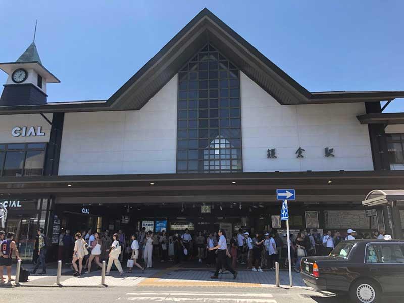 夏休みの鎌倉駅