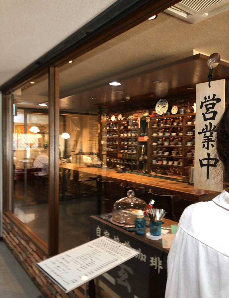 よかった鎌倉でもココは空いている