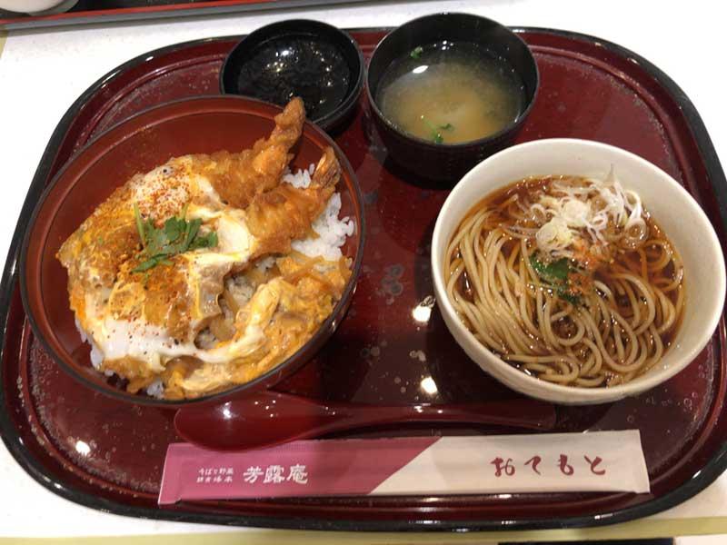 芳露庵の鎌倉丼セット