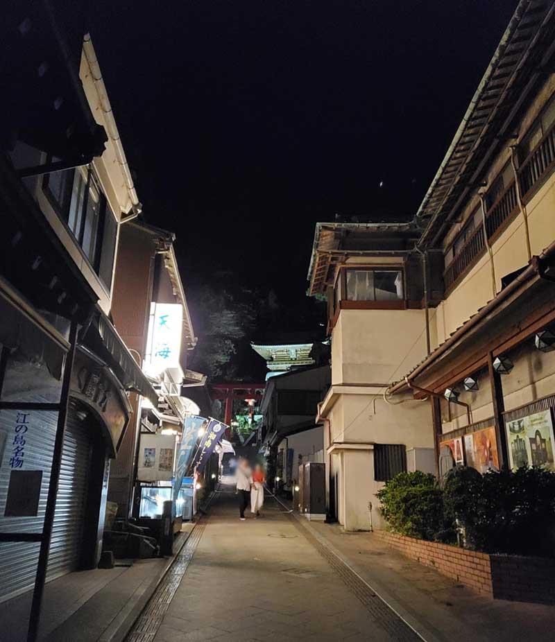江ノ島の参道
