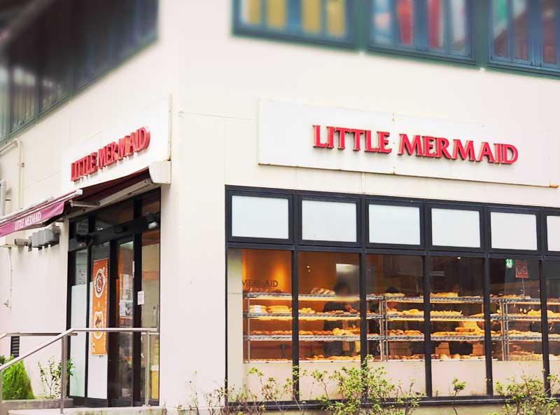 リトルマーメイド藤沢店