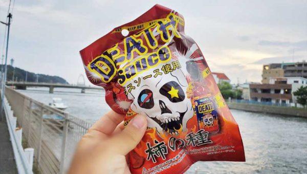 【江ノ島すばな通り食べ歩きグルメ】自販機でデスソース柿の種!爽やかな辛さが癖になる!