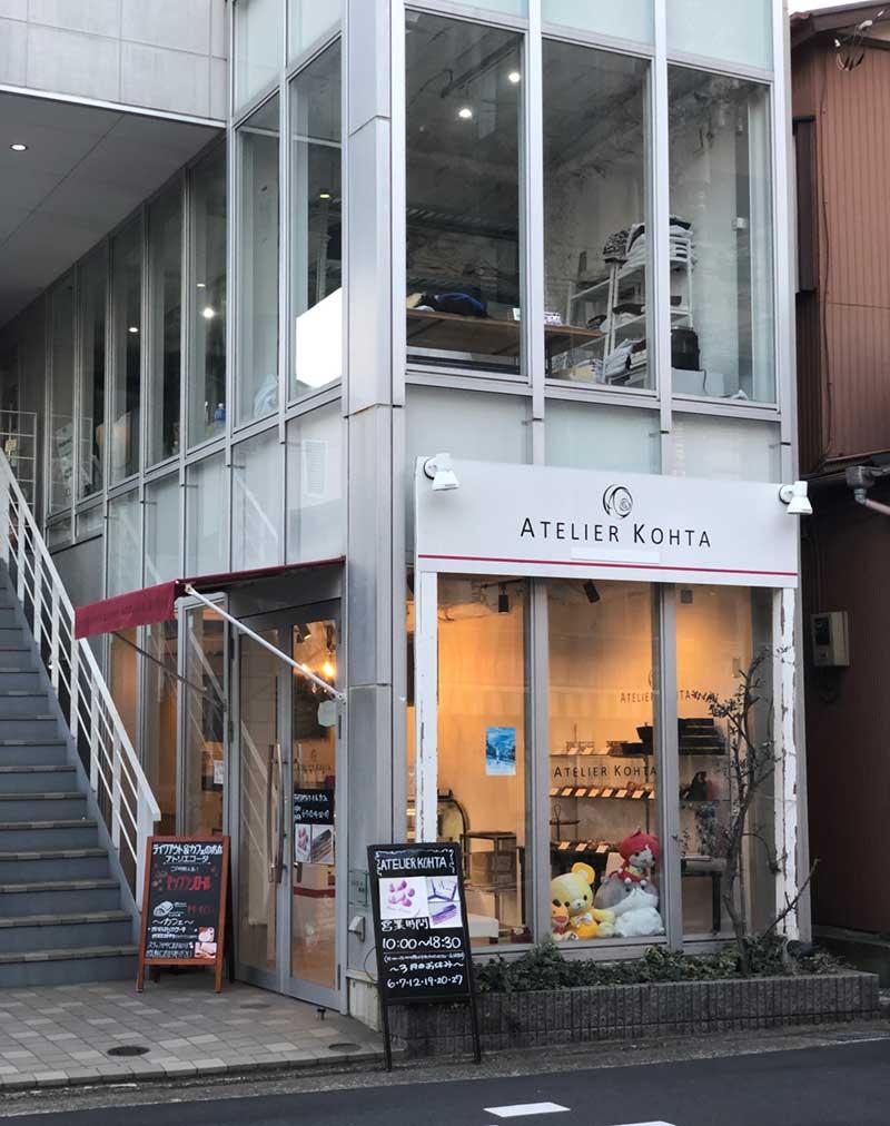 1階がアトリエコータ鎌倉腰越店