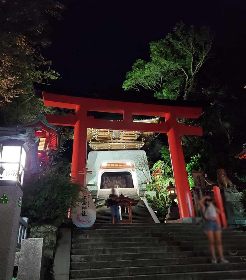江島神社の入口