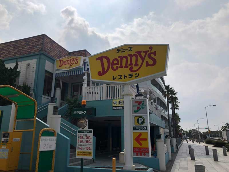 となりは子連れマダムが多いことで有名なデニーズ江ノ島店