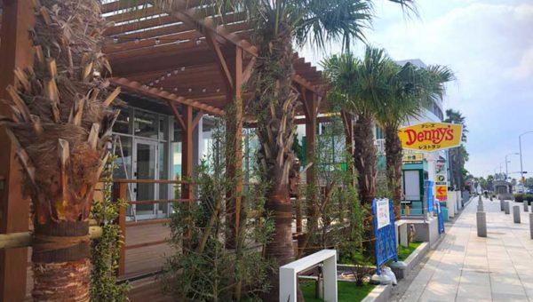 【江ノ島水族館前デニーズ隣の新店舗】名前は江ノ島テラス?オープン日やテナントは?ハワイアンじゃない飲食店がいいな!