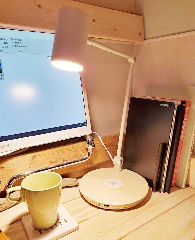 IKEAのワイヤレス充電器付きワークライト