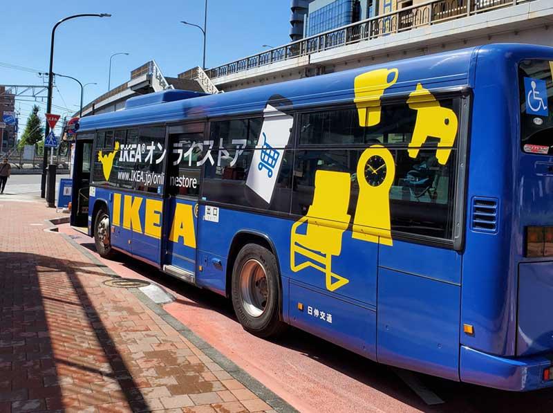 新横浜駅からシャトルバスに乗ってIKEA港北へ