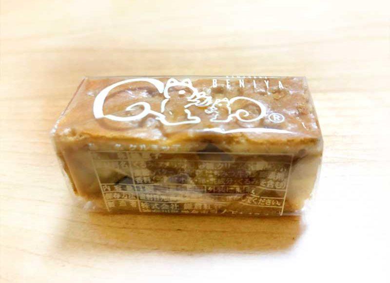 【鎌倉修学旅行土産おすすめはクルミッ子】バラ売り個別包装でお小遣いでも買える人気銘菓!