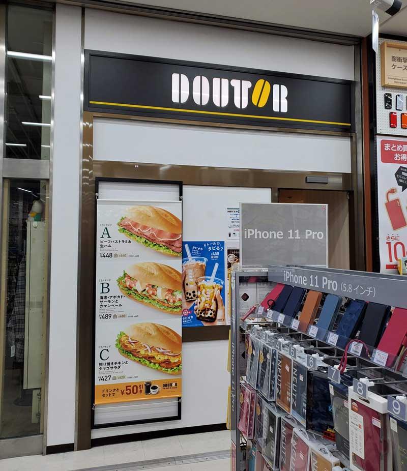 ドトール藤沢北口駅前店のビックカメラ側の入口