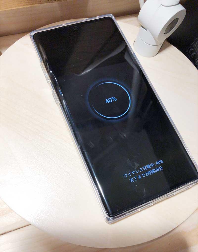 最近購入したGalaxyNote10プラスが充電できた