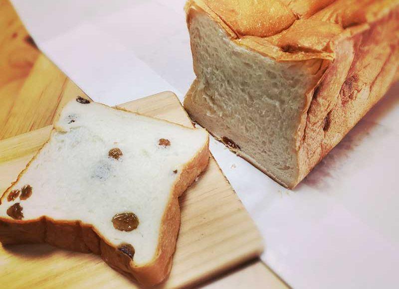 【藤沢高級食パン・君は食パンなんて食べない】を待ち時間なしで食べた感想!甘くてミルキー高級スイーツ感覚!