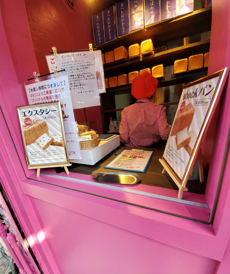 ピンク色の販売カウンター