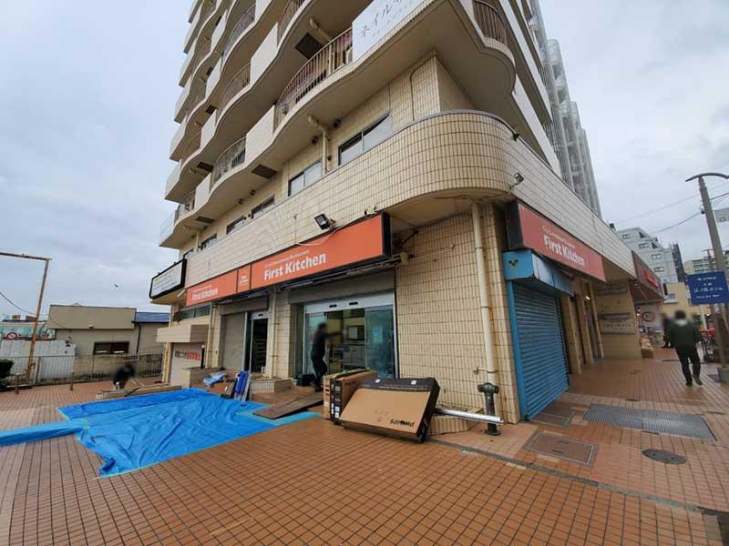 ファーストキッチン江ノ島店が閉店している