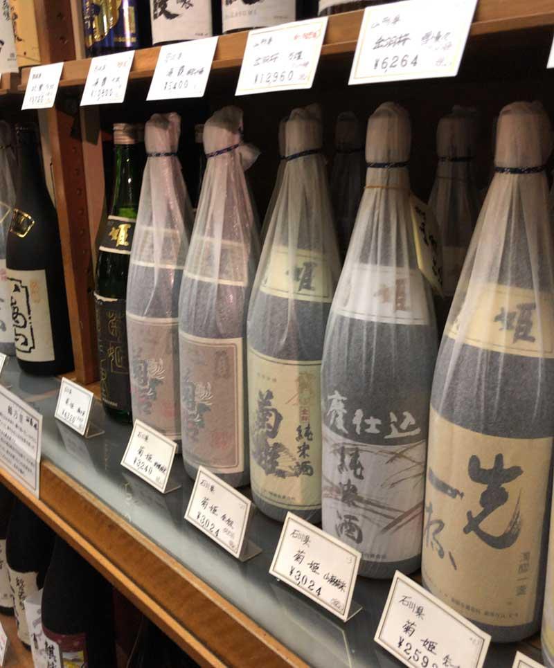 これは石川県のお酒だ
