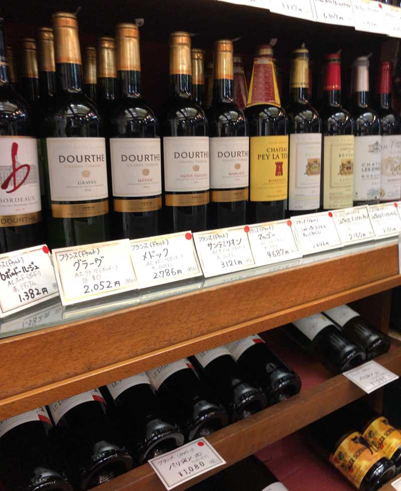 北村商店はワインの種類も豊富