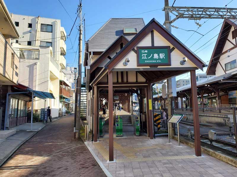新設された鎌倉方面行ホーム直結の改札を出てすぐの裏道へ