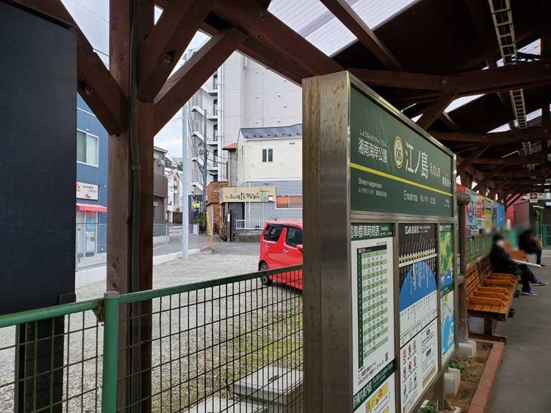 鎌倉方面行きのホームから見えます