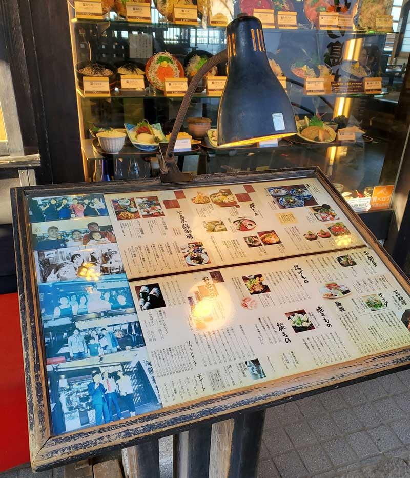 有名人も多く訪れる名店