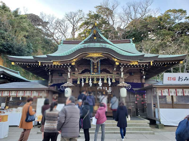 江島神社の辺津宮で初詣