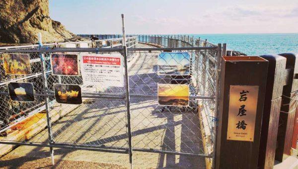 【2020年江の島岩屋は現在閉鎖中】3月25日まで災害復旧工事!再開はGWに間に合うよね!?