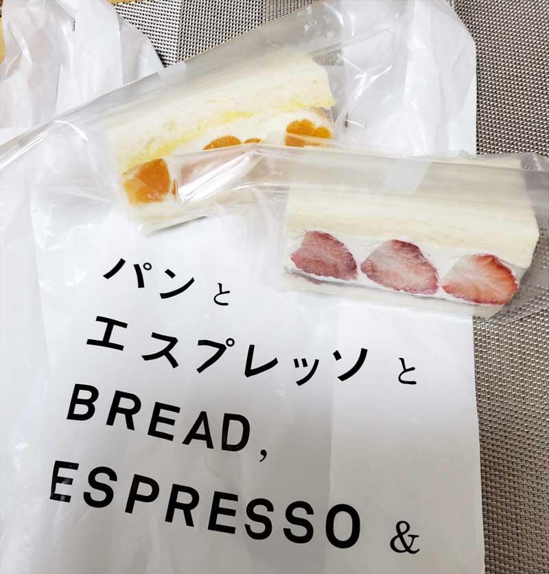 パンとエスプレッソとBREADの袋だ
