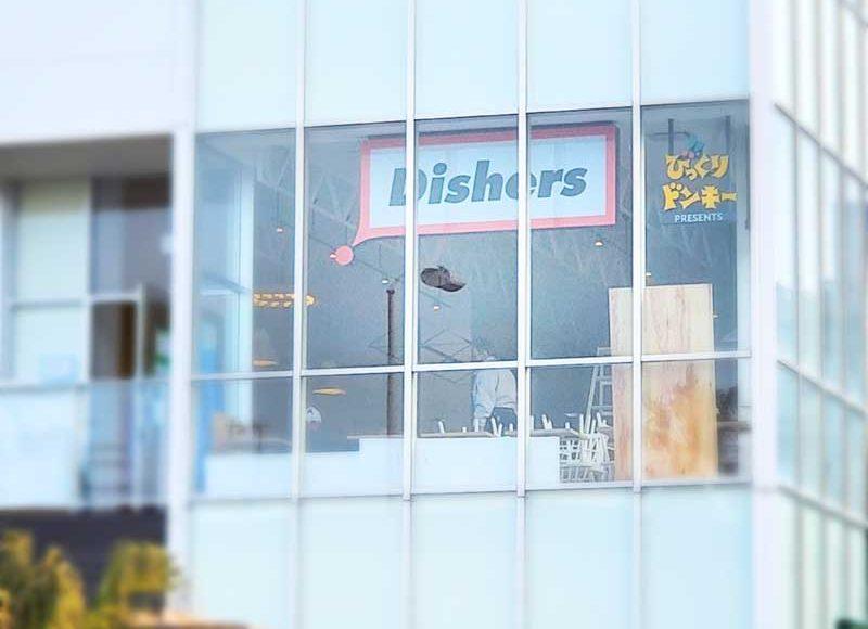 【江ノ島びっくりドンキー「DISHERS」NEWオープン】海見えのおしゃれなハンバーグレストラン!?