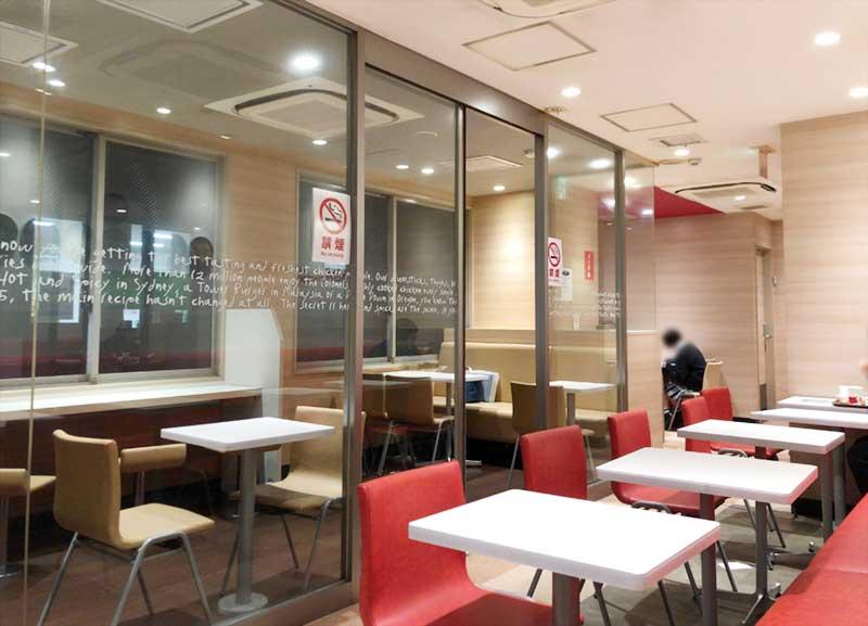 KFC藤沢南口店の2階