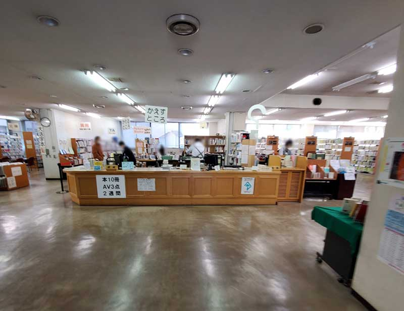 鎌倉市中央図書館の1階受付