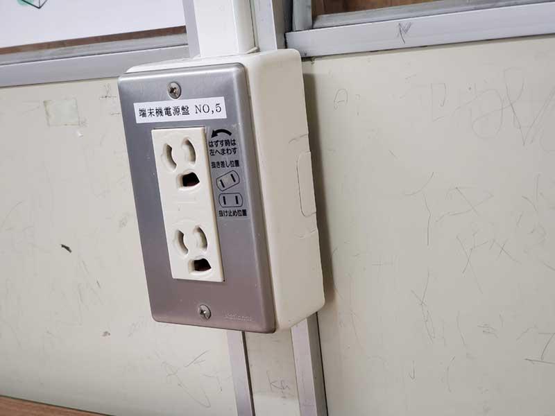各席に電源コンセント完備