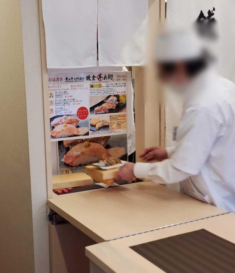 奥の厨房から肉寿司が出てきた