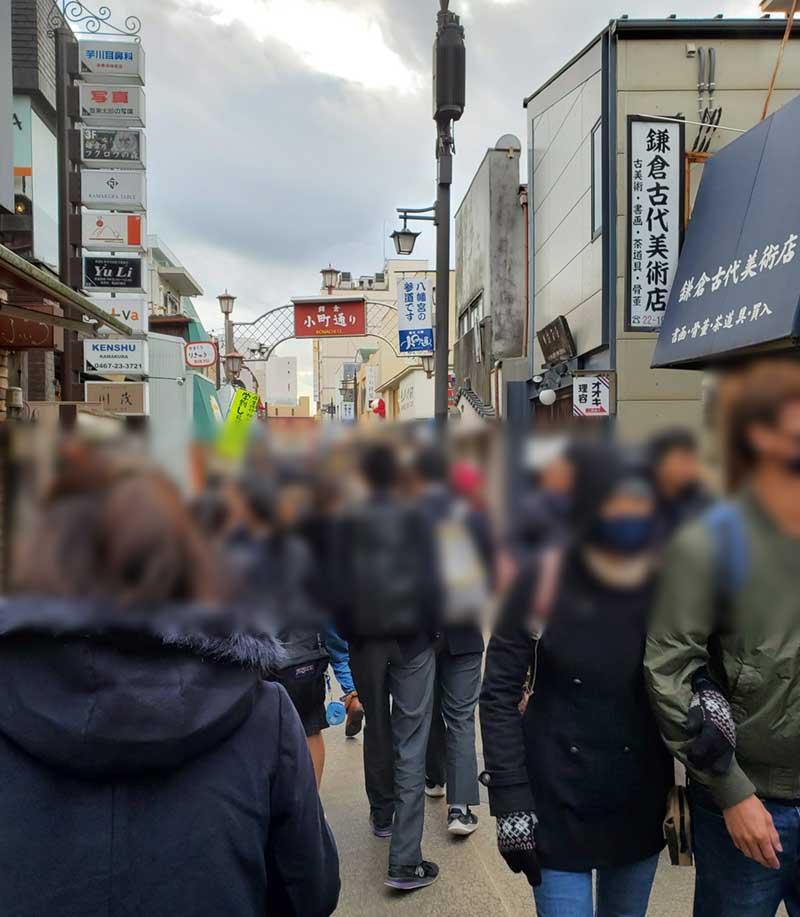 コロナの影響はなく混雑する鎌倉小町通り