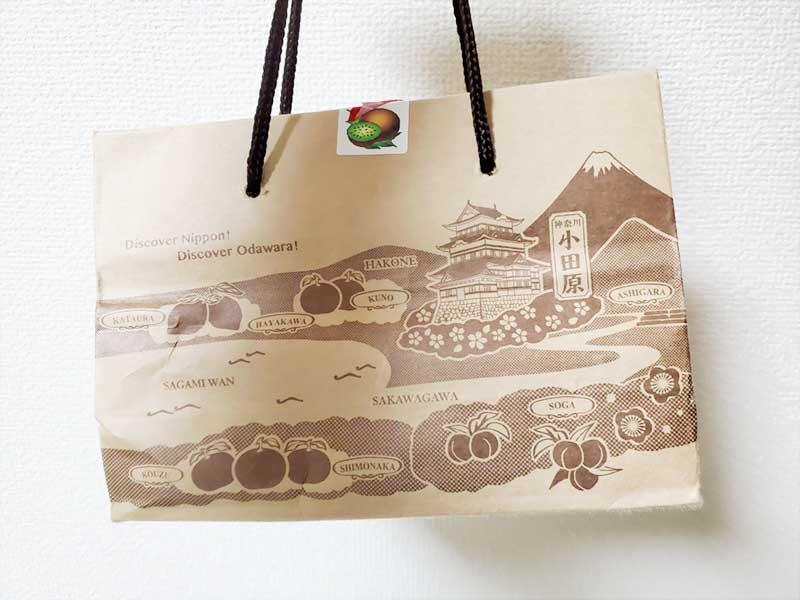 袋が小田原色が強くてかわいい
