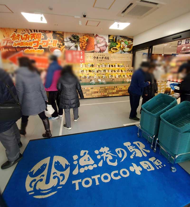 TOTOCOの1階は地元特産品が並ぶ市場